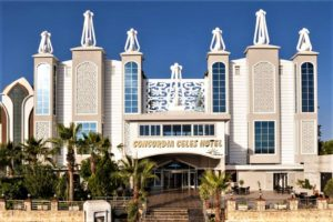 Concordia Celes Hotel Горящие туры