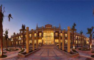 IL Mercato Hotel & Spa  Горящие туры